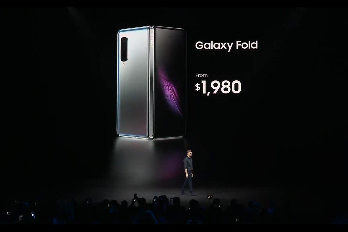 Le Galaxy Fold 2 pourrait avoir un écran de 8,1 pouces, et plus résistant